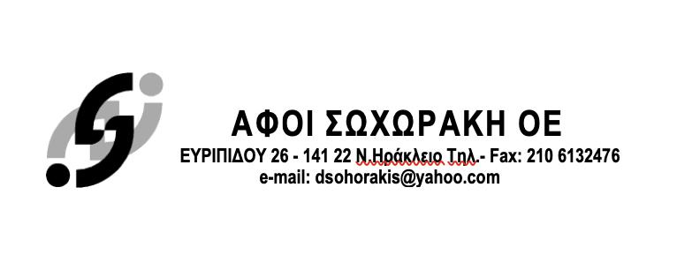 Sohorakis accountants